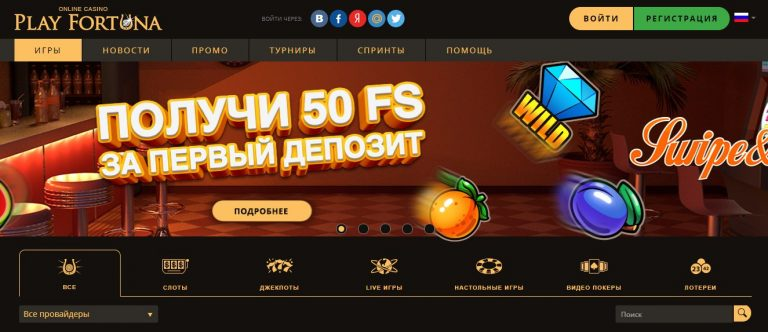 развод в казино playfortuna