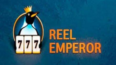 Reel Emperor(Казино Рил) бездепозитный бонус