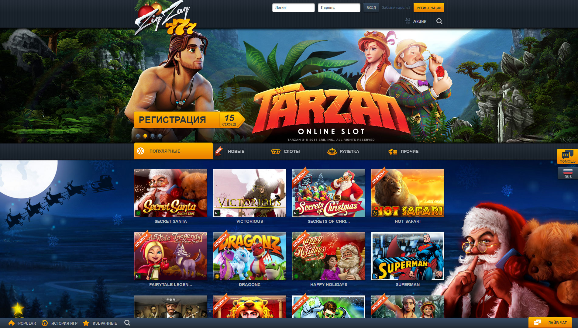 казино онлайн зигзаг777 новое зеркало
